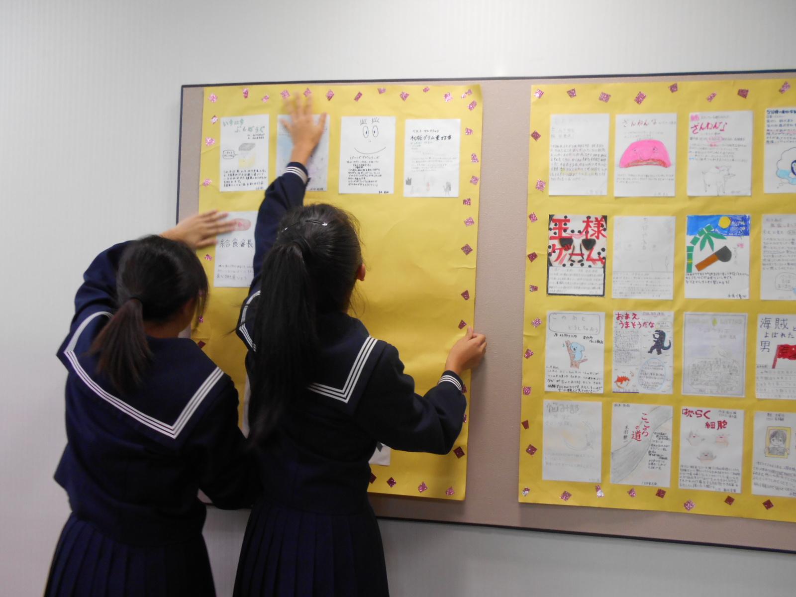 おすすめの本を紹介する展示を掲示するイメージ写真(平川中令和元年度)
