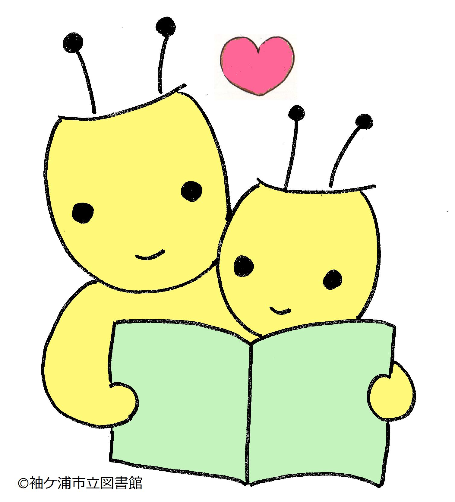 親子で1冊の本を読むトショロのイラスト