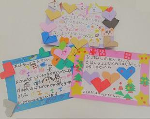 吉野田保育所年長さんからのメッセージ