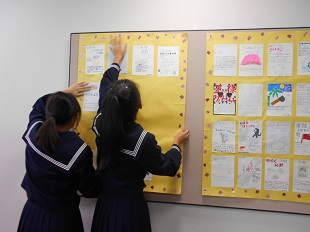 秋のトショロ月間の平川中学校おすすめ本の展示の写真