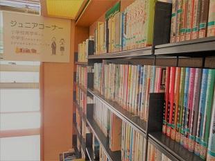 中央図書館ジュニアコーナーの写真