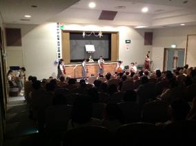 蔵波中学校音楽部定期演奏会の様子の写真