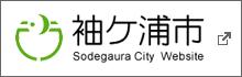 サンプル市公式ホームページ